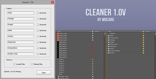 Cleaner 2.0v