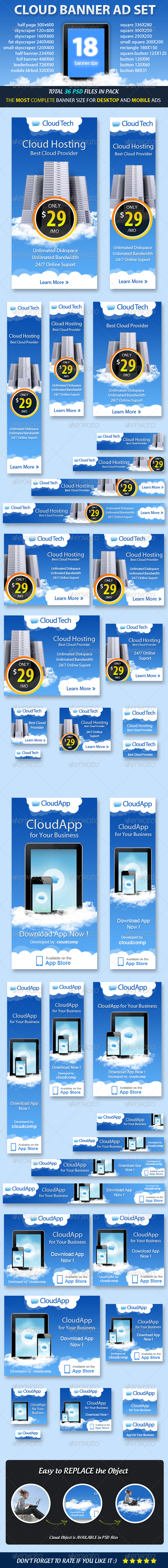 GraphicRiver Cloud Banner ad Set 5250447