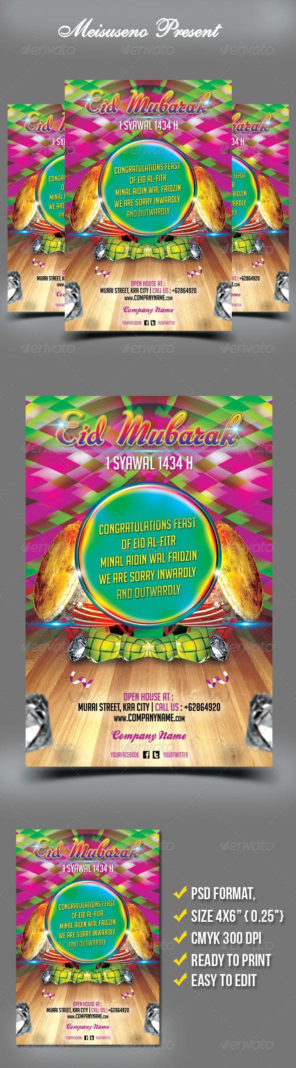 GraphicRiver Eid Mubarak Flyer Greeting Card 5126508