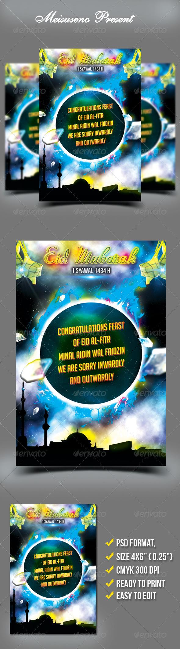 Eid Mubarak Flyer - Miscellaneous Events