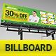 Product Billboard