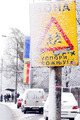 Snowy street sign in Belgrade - PhotoDune Item for Sale