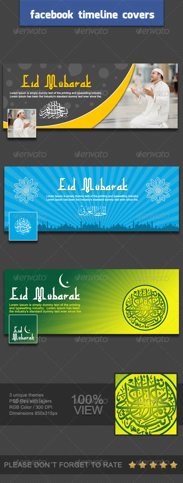 GraphicRiver Eid Fb Timeline 5261500