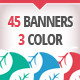 Word Is What Matters - Multipurpose Banner Set - GraphicRiver Item for Sale
