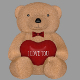 Teddy Bear and Heart - Quad Base Mesh