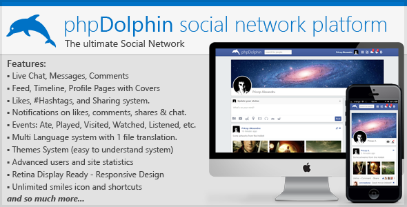 phpDolphin v1.2.6 – Social Network Platform