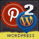 Pinterest to wordpress plugin  - CodeCanyon Item for Sale