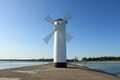 Swinoujscie Windmill Signal Tower - PhotoDune Item for Sale