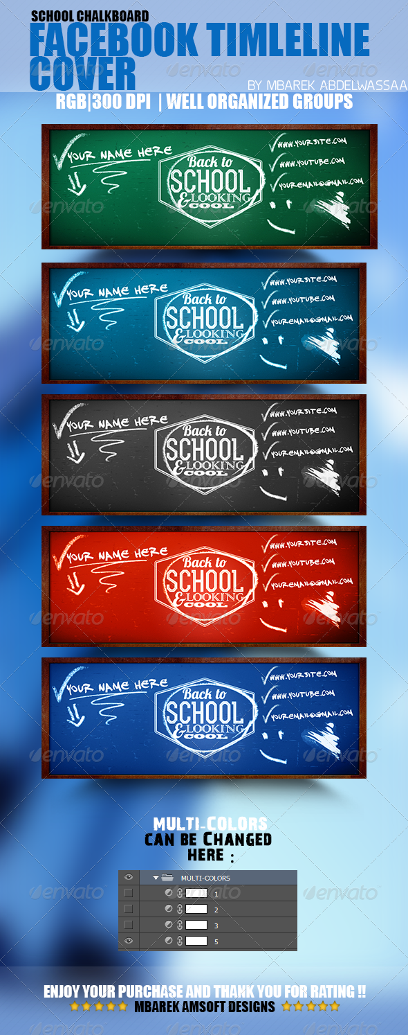 GraphicRiver School Chalkboard Facebook Timeline Cover Template 5340505