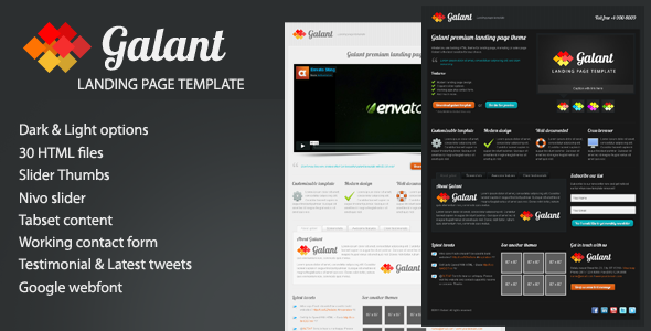 Galant powerful landing page