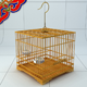 Chinese Style Bird Cage 1