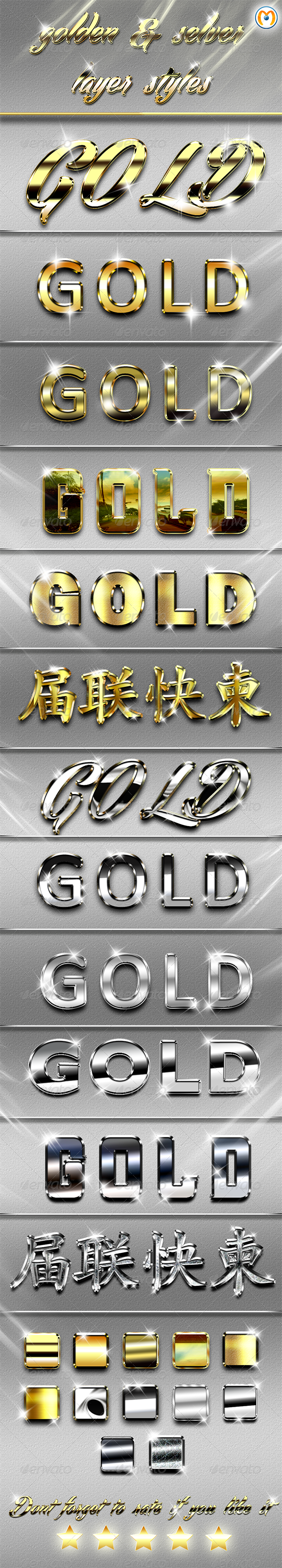 Golden & Silver Layer Styles - Text Effects Actions
