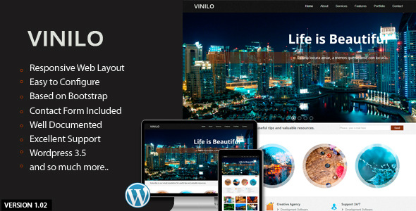 Vinilo - Responsive Wordpress Theme