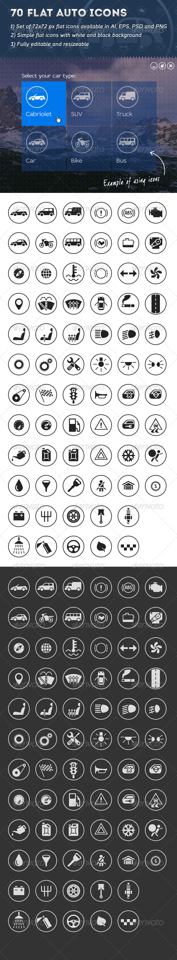 GraphicRiver 70 Flat Auto Icons 5378948