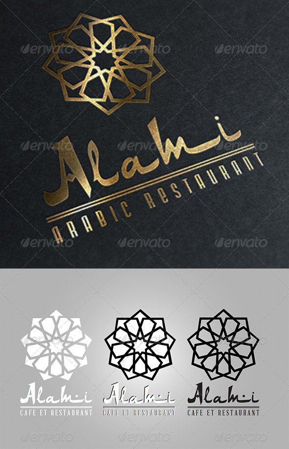 GraphicRiver Alami 5382143