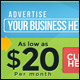 Advertise Here Banner Set II