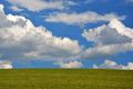 New Horizons - PhotoDune Item for Sale