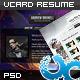 Асмо PSD Премиум визитную карточку CV шаблон резюме - виртуальная визитная карточка Личная