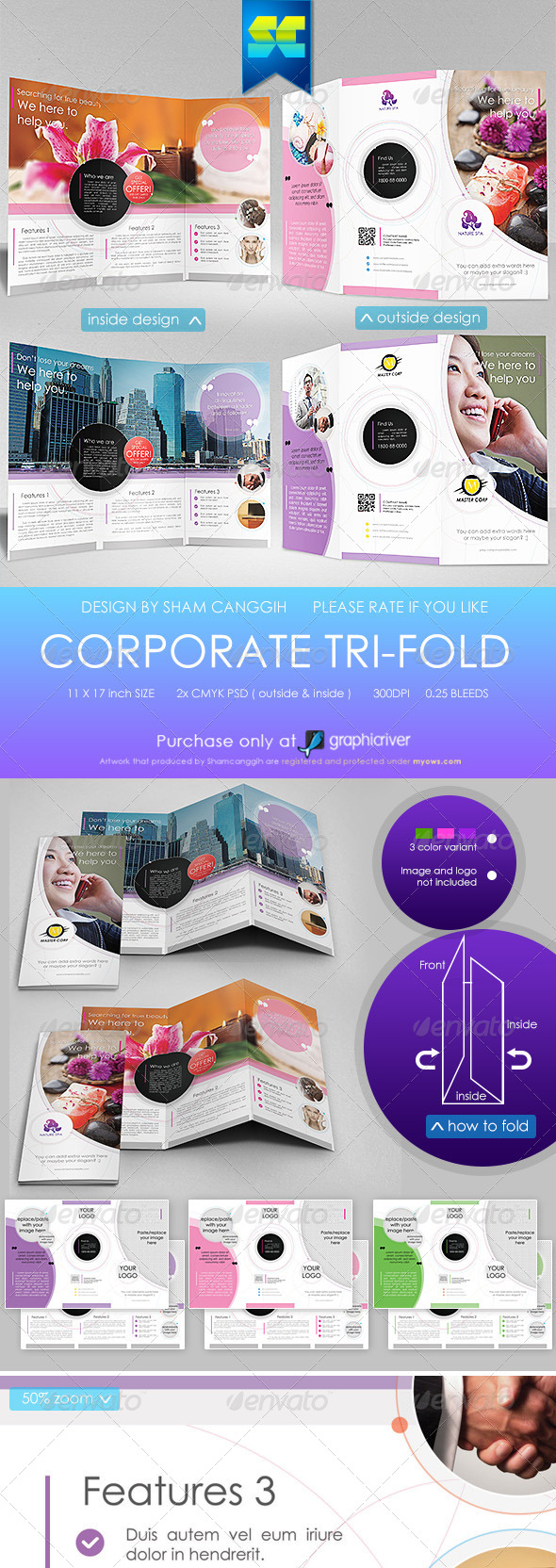 Modern Multi-Purpose Tri-fold - Corporate Brochures