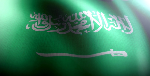 VideoHive Saudi Arabia Flag 5484665