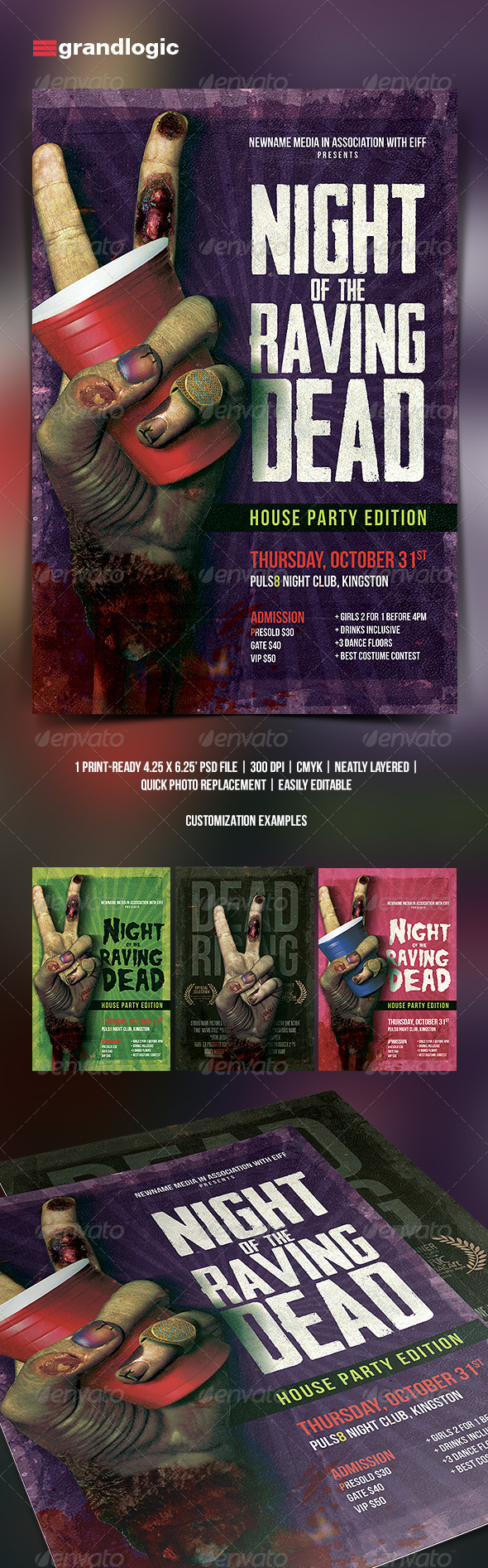 GraphicRiver Halloween House Party Flyer 5509084