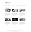 05_portfolio-filter.__thumbnail