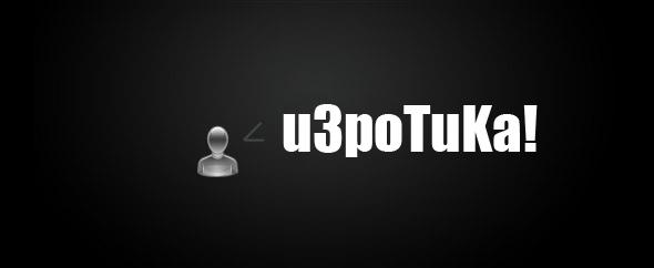 u3poTuKa