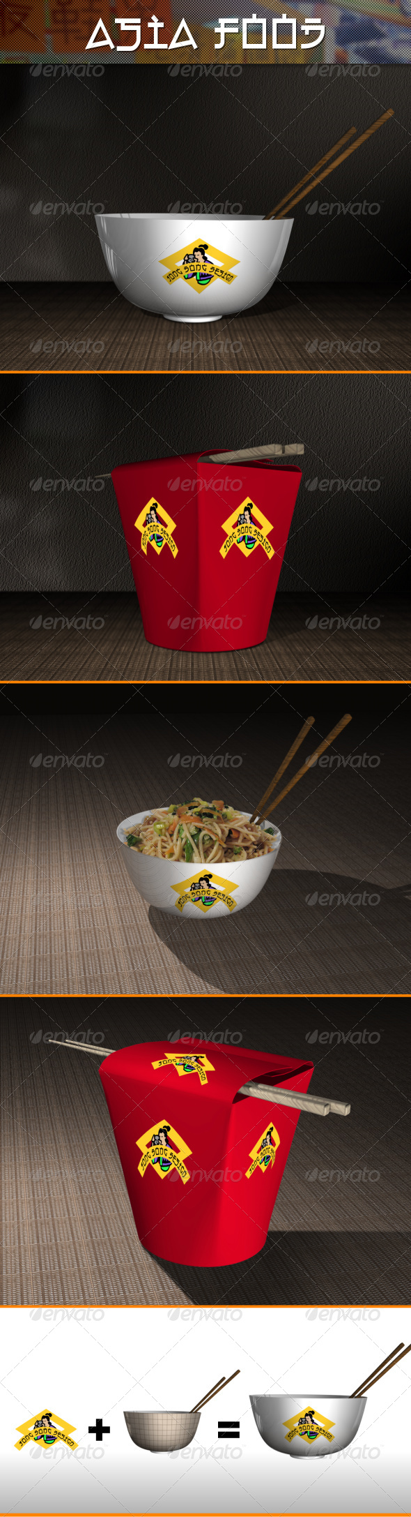 GraphicRiver Asia Food Mock-Up 5604495