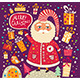 Christmas Illustration with Funny Santa Claus - GraphicRiver Item for Sale