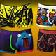 Photorealistic Boxer Shorts Mock-up - GraphicRiver Item for Sale