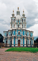 Smolny cathedral - PhotoDune Item for Sale