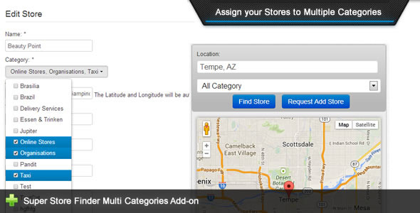 Super Store Finder Multi Categories Add-on