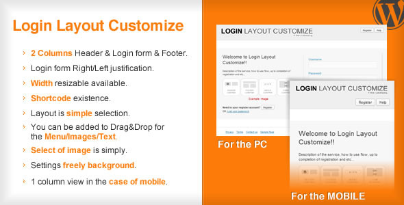 CodeCanyon Login Layout Customize 5729642