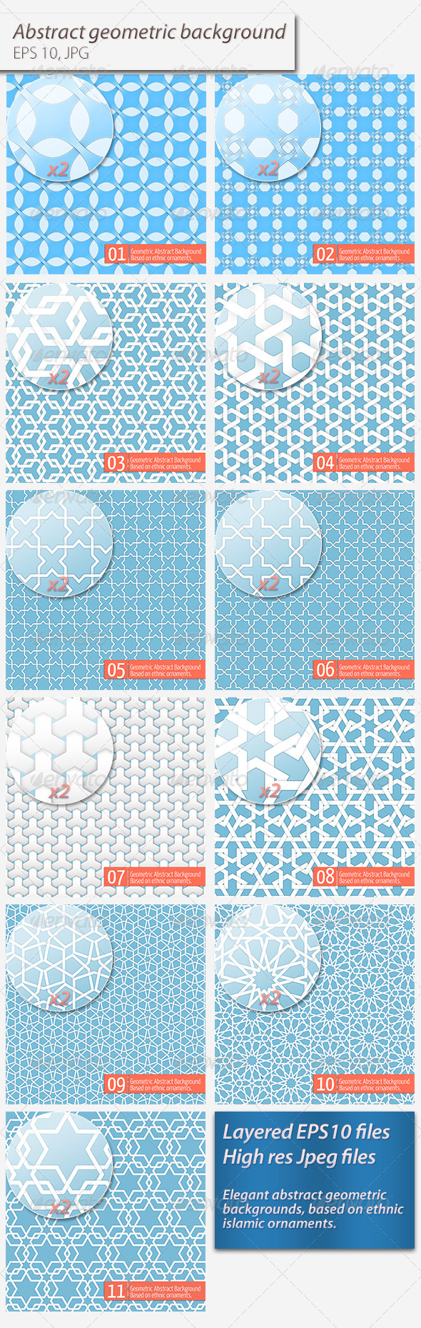 GraphicRiver Vector Abstract Geometric Background 5787729