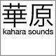 KaharaSounds