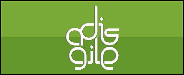 Adis_Gile
