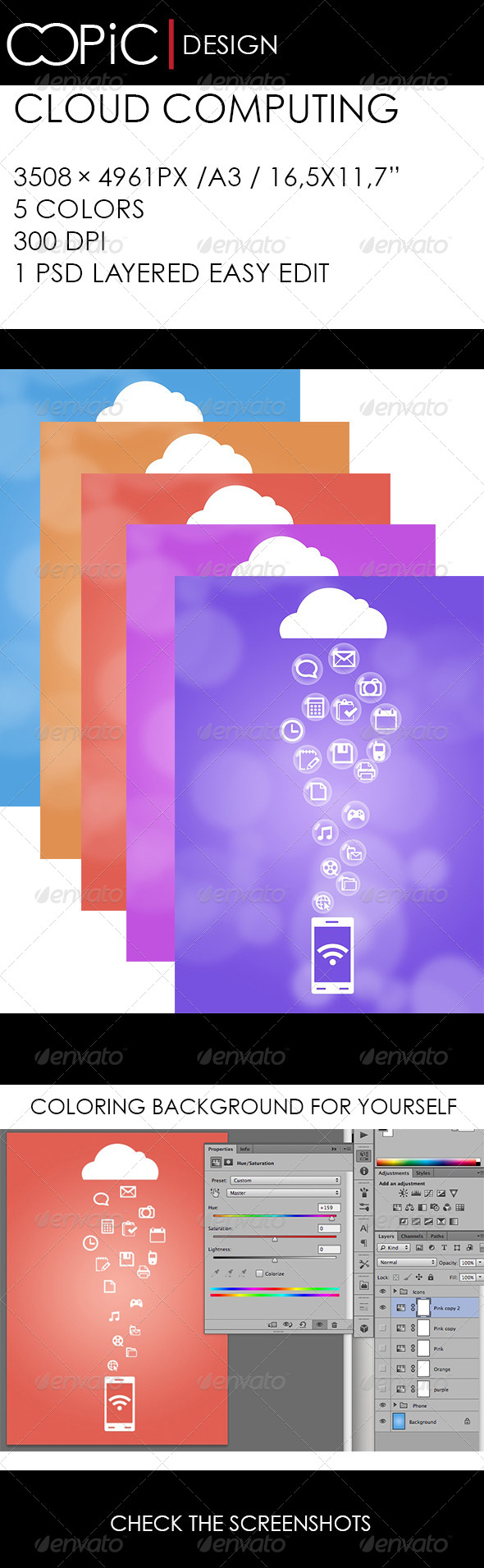 GraphicRiver Computing Cloud Soft Background 5836444