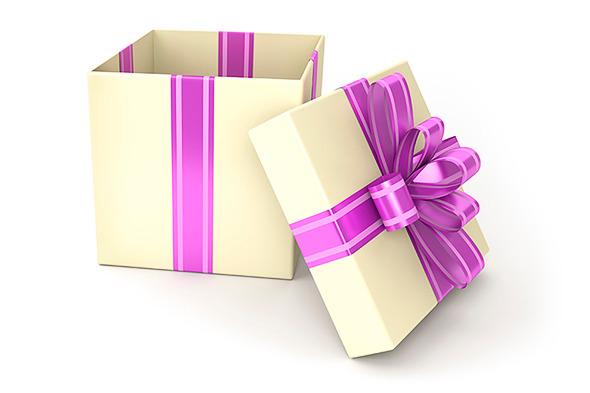 3DOcean Gift Box 5877125