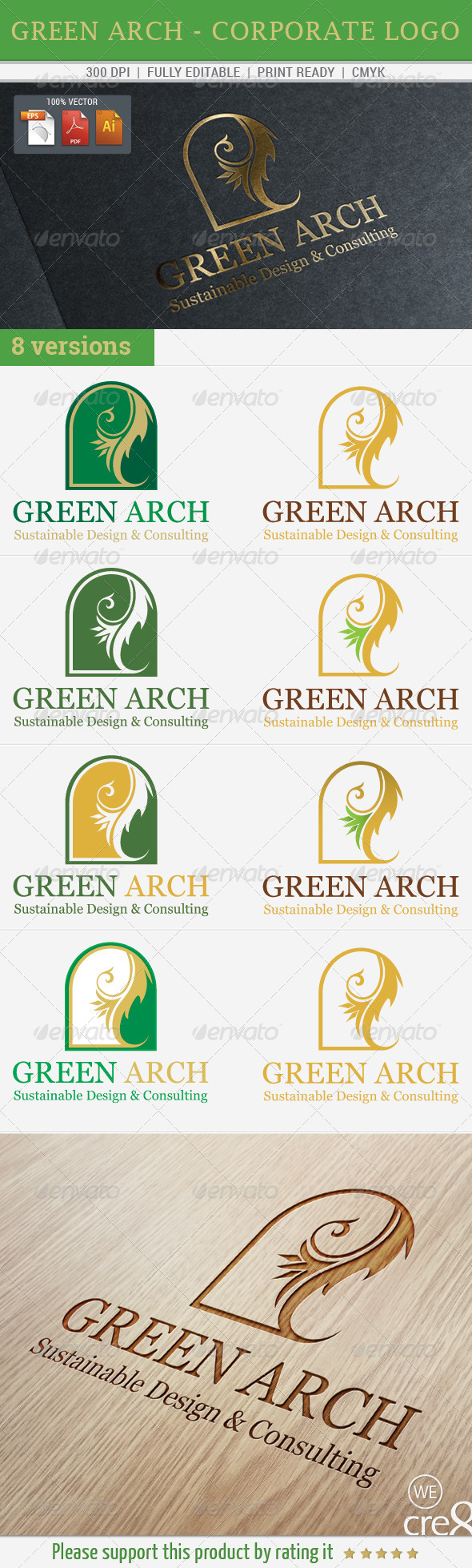 GraphicRiver Green Arch Corporate Logo 5901740