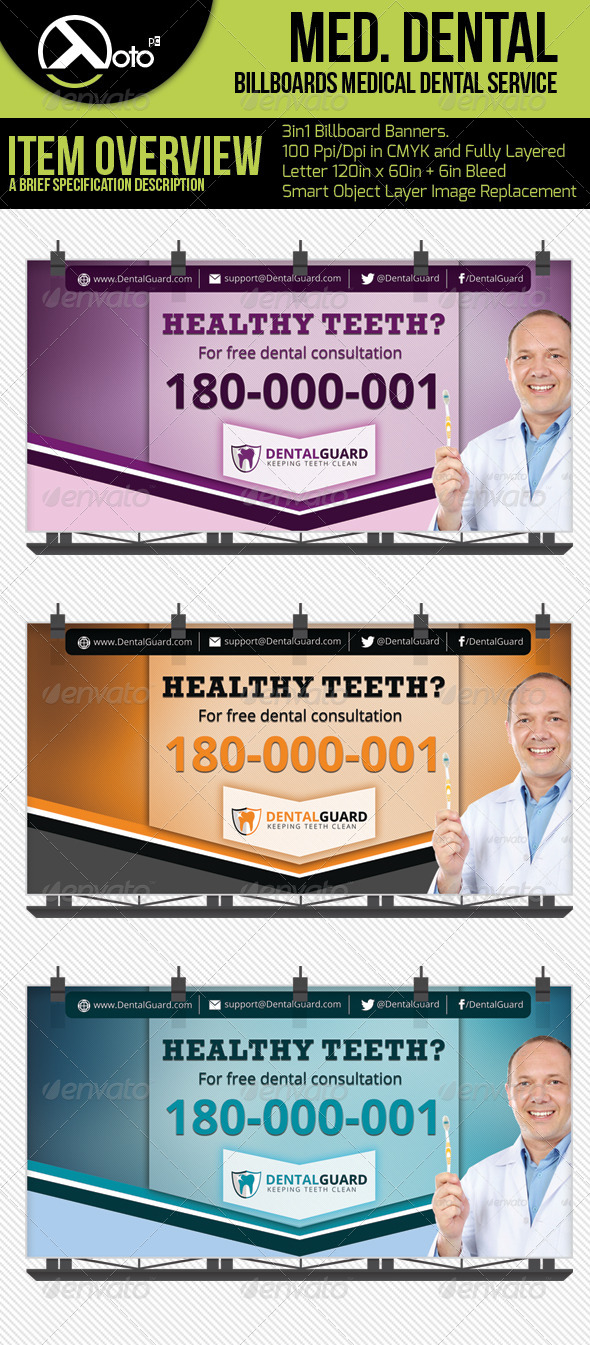 Medical Dental Billboard - Signage Print Templates