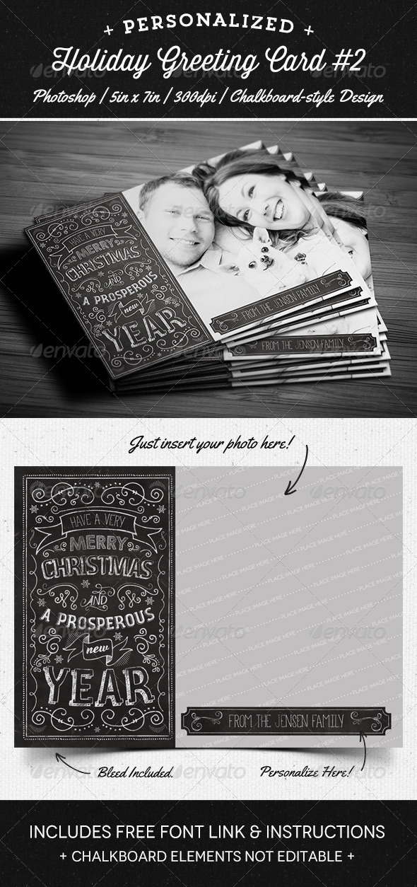 Personalized Holiday Greeting Card #2 | Chalkboard - Holiday Greeting Cards
