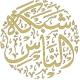 arabnas