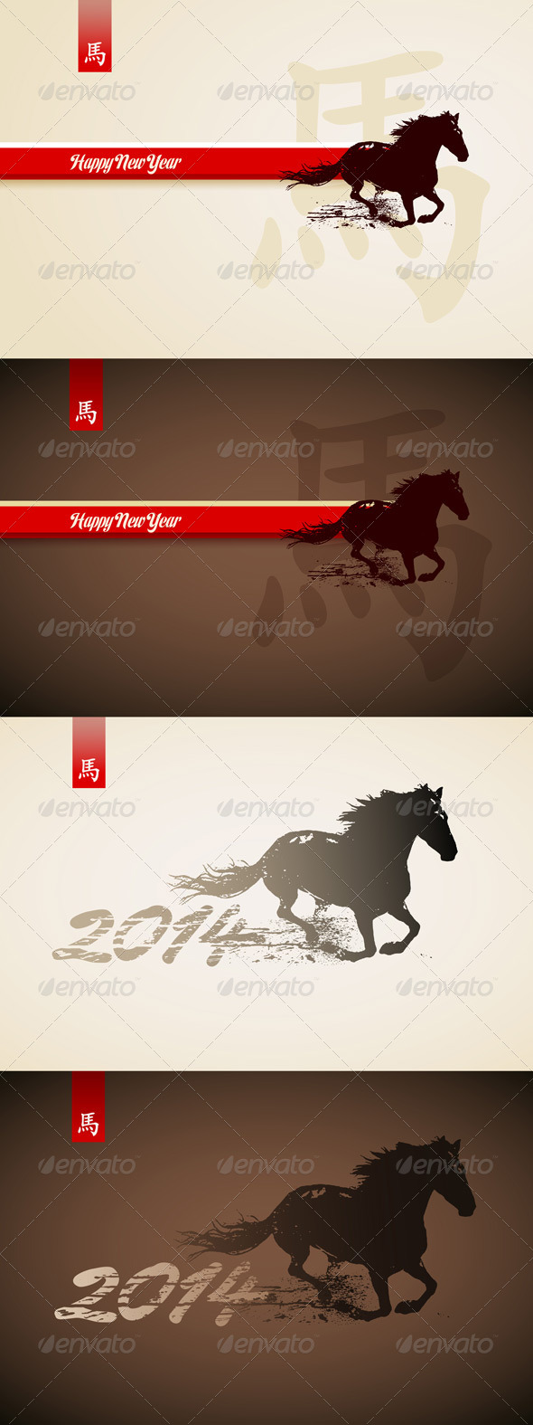 GraphicRiver Chinese New Year 2014 5999873