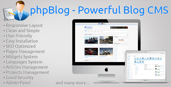phpBlog - Powerful Blog CMS