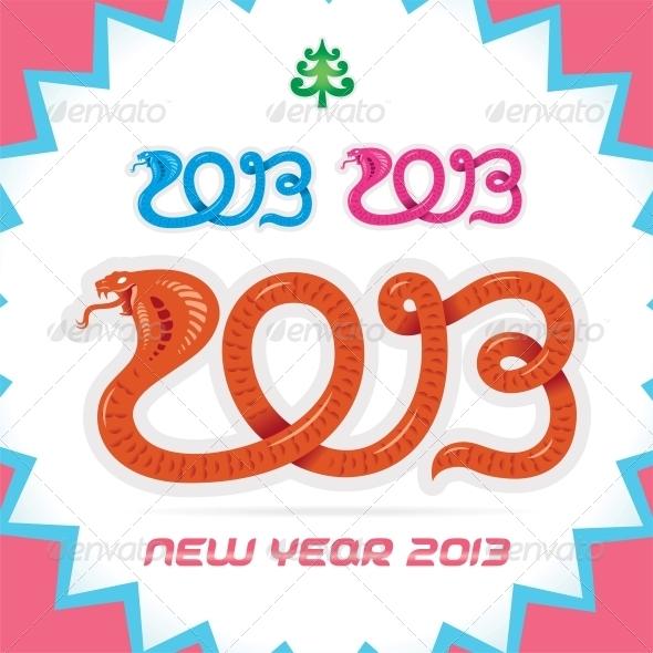 GraphicRiver Merry Christmas 6012917