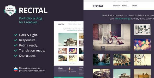 ThemeForest Recital Portfolio & Blog for Creatives 6069248