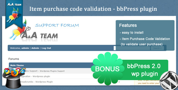 Item Purchase Code Validation - bbPress Plugin