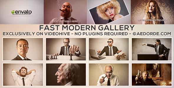 Fast Modern Gallery