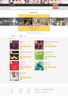 11_single-cinema-page.__thumbnail