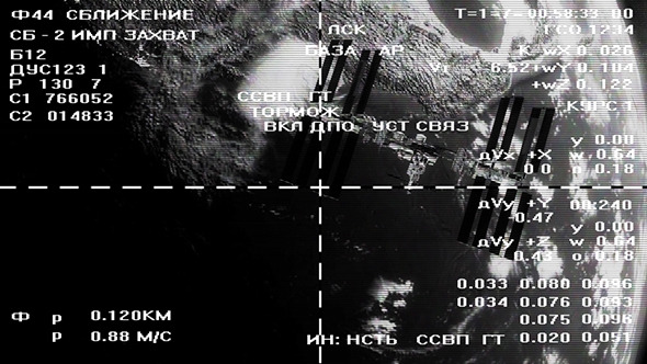 Spacecraft Docking Screen